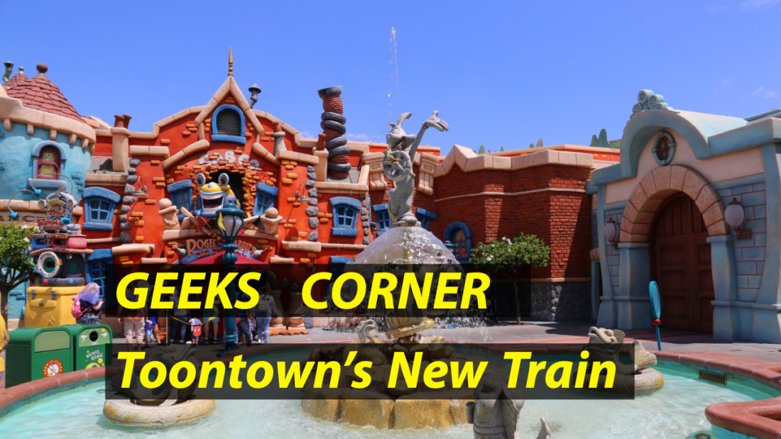 Toontown's New Train - GEEKS CORNER - Episode 930 (#448)